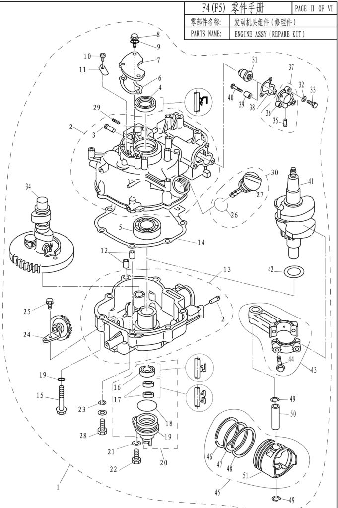 f4f5 engine assembly repair kit parsun outboardsf4f5 engine assembly repair parts diagram